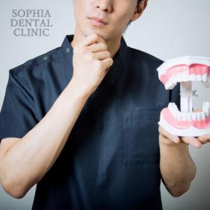 考える歯科医師