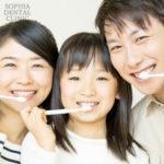 家族みんなで一緒に歯科医院へ行こう