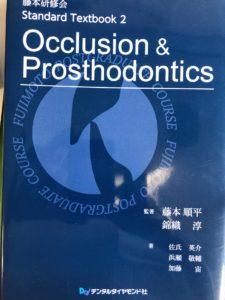 Occlusion&Prosthodontics